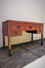 Chinese Desk or Console Table $1650