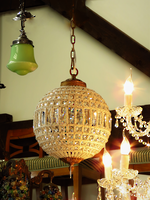 Medium Size Beaded Crystal Ball Basket Chandelier